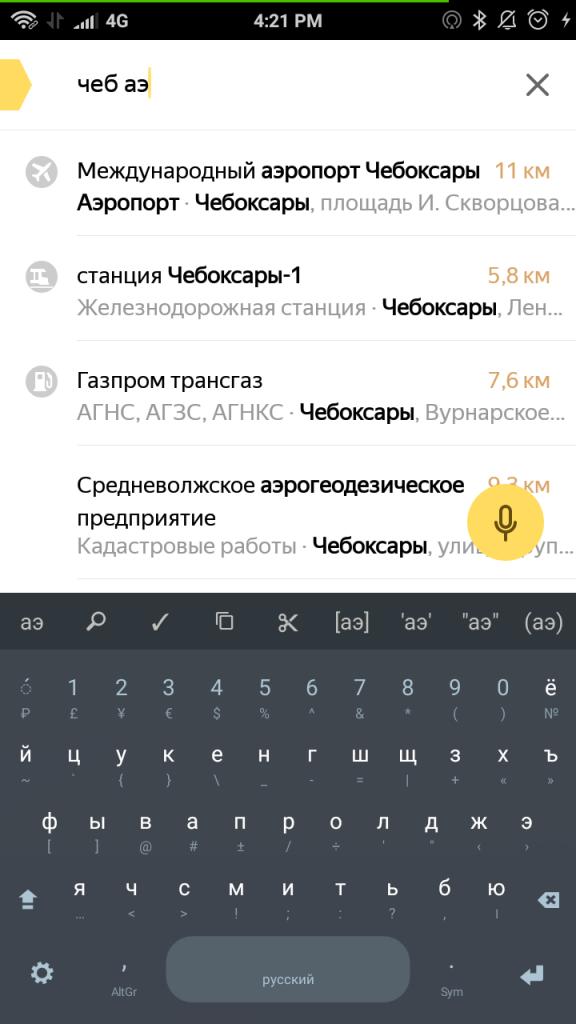 Яндекс карты: как проложить маршрут на автомобиле
